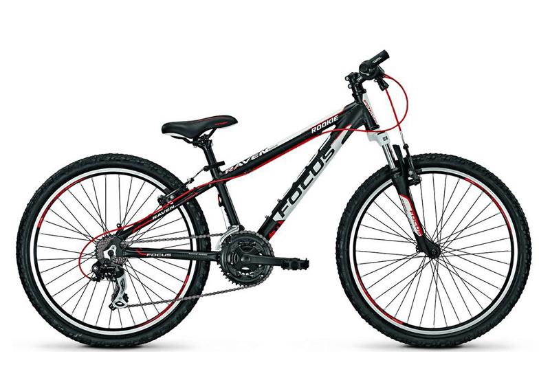 """<span style=""""color: #e36517;"""">Kids Bike 20""""</span> <span style=""""font-size: 15px;"""">UNISEX</span>"""